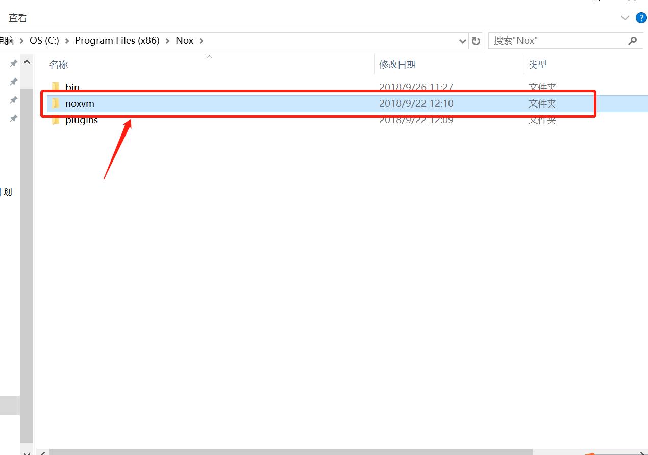 Cara Mengatasi Error ID 1020/1008 di NoxPlayer :