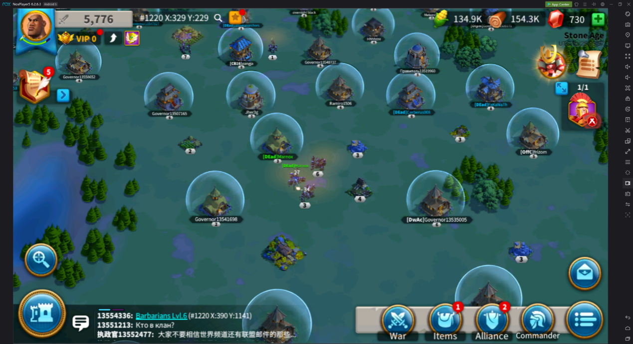 Play Rise of Civilizations on your PC with NoxPlayer | NoxPlayer