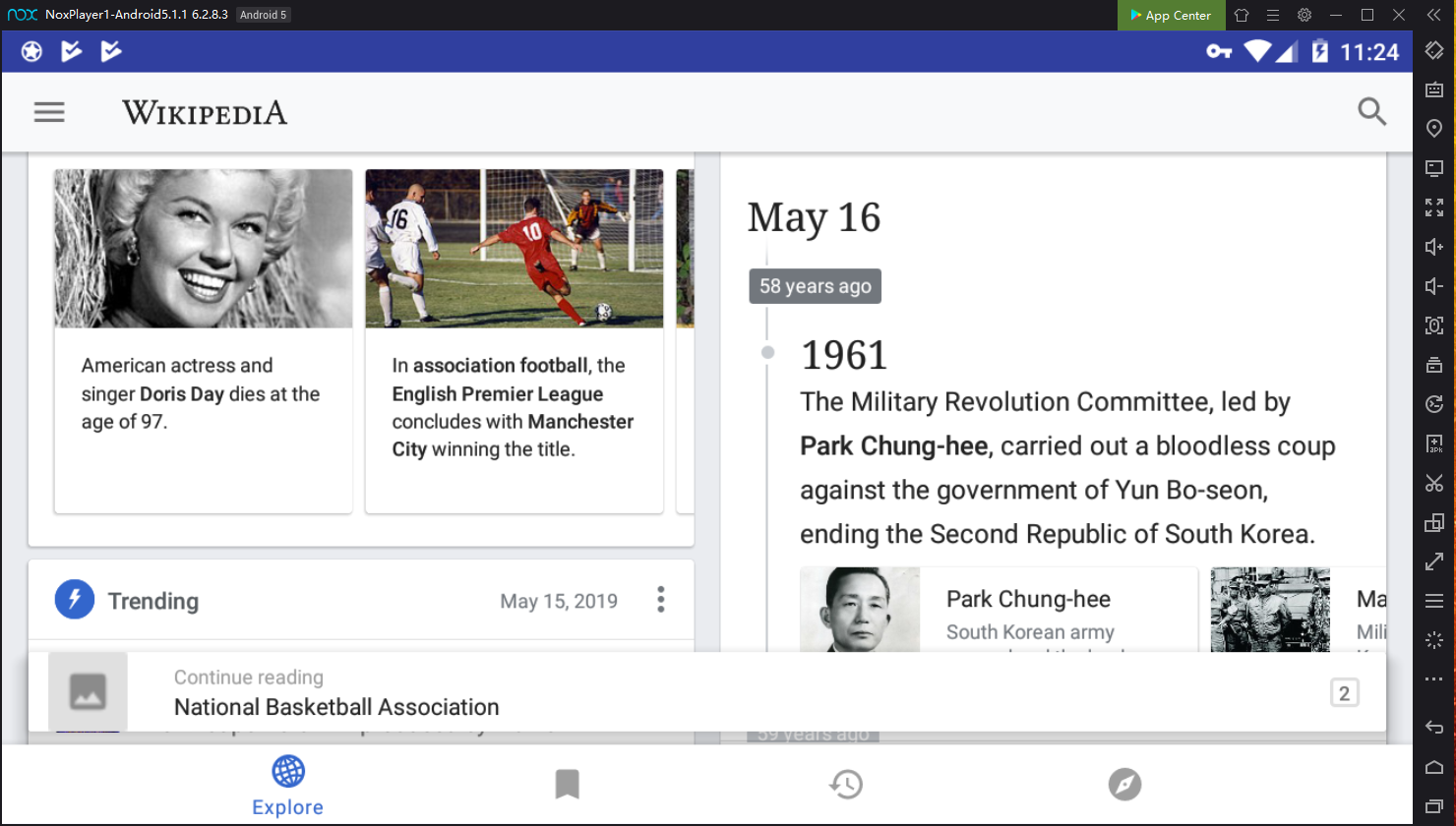 Download Wikipedia On PC With NoxPlayer