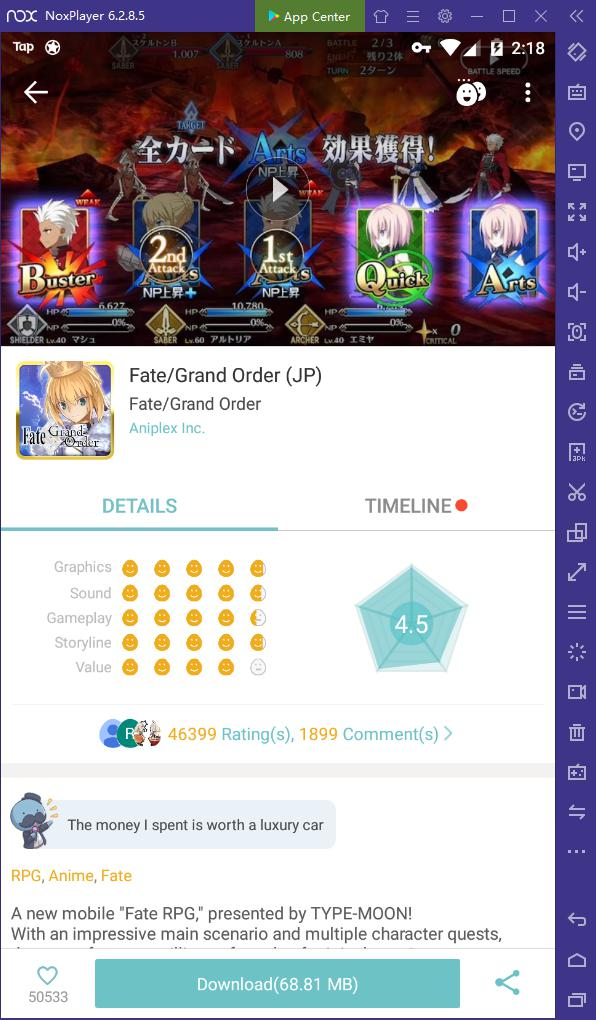 How to play Japanese and Korean mobile games on PC with